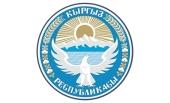 Поздравление Святейшего Патриарха Кирилла по случаю 30-летия провозглашения независимости Киргизской Республики