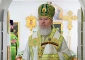 Патриаршее поздравление митрополиту Брянскому Александру с 20-летием архиерейской хиротонии