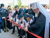 В Ставрополе состоялось открытие Свято-Владимирской православной гимназии