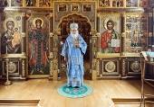Патриаршая проповедь в Неделю 11-ю по Пятидесятнице после Литургии в Александро-Невском скиту