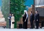 Патриарший экзарх всея Беларуси принял участие в торжественной церемонии открытия Дня белорусской письменности
