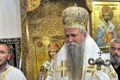 Поздравление Святейшего Патриарха Кирилла митрополиту Иоанникию с возведением на Черногорскую кафедру