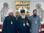 Иерарх Элладской Церкви заверил в молитвенной поддержке Предстоятеля Украинской Православной Церкви в непростое для Православия время