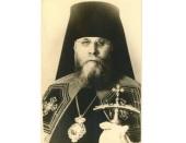 «Реакционный» архиерей. К 125-летию со дня рождения архиепископа Палладия (Каминского)