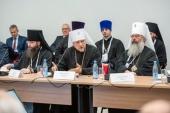 В рамках Международного форума «Россия — спортивная держава» прошел круглый стол «Спорт и религия. Стратегии сотрудничества»