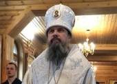 Патриаршее поздравление архиепископу Воркутинскому Марку с 55-летием со дня рождения