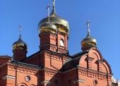 Патриаршее приветствие участникам торжеств по случаю освящения Александро-Невского собора в Барнауле