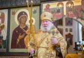 Патриаршее поздравление епископу Гурию (Шалимову) с 75-летием со дня рождения