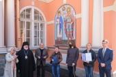 В Санкт-Петербурге представили мозаичную икону святых Александра Невского и Феодора Новгородского, созданную в рамках проекта «Святые града Петра»