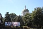 Торжества в честь 75-летия явления Спасителя состоялись в Элисте