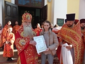 В Петрозаводске состоялись торжества по случаю 800-летия со дня рождения благоверного князя Александра Невского