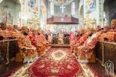 Блаженнейший митрополит Киевский Онуфрий возглавил празднование Собора Екатеринославских святых в Кривом Роге