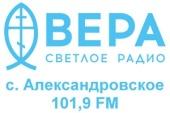 На юго-востоке Ставрополья началось эфирное вещание православной радиостанции «Вера»