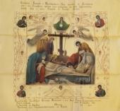 Святейший Патриарх Кирилл передал в музей Московской духовной академии антиминсный плат начала XX века
