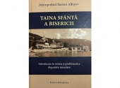 Вышел в свет румынский перевод книги митрополита Волоколамского Илариона «Священная тайна Церкви»