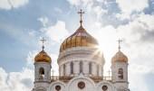 Святейший Патриарх Кирилл откроет конференцию по теме первенства и соборности в Православии
