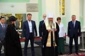 Освящен первый в Хабаровском крае центр паллиативной помощи