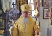 Патриаршее поздравление епископу Котласскому Василию с 65-летием со дня рождения