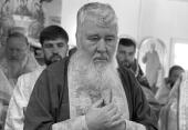 Патриаршее соболезнование в связи с кончиной митрополита Ровенского и Острожского Варфоломея