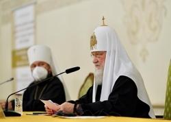 Слово Святейшего Патриарха Кирилла на открытии конференции «Мировое Православие: первенство и соборность в свете православного вероучения»