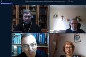 В Санкт-Петербургской духовной академии состоялась онлайн-конференция «Русско-Византийский Логос»