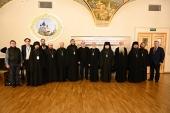 Завершился первый день конференции «Мировое Православие: первенство и соборность в свете православного вероучения»