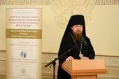 В Москве завершила работу конференция, посвященная первенству и соборности в Православии