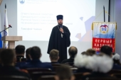Ответственный секретарь Синодального комитета по взаимодействию с казачеством принял участие в Слете казачьих кадетских классов Москвы