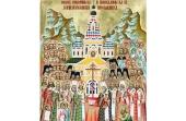 Память новомучеников и исповедников Казахстанских почтили в Успенском кафедральном соборе столицы республики