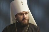 Митрополит Волоколамский Иларион: Константинополь посягает начужую собственность