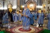 В праздник Рождества Пресвятой Богородицы Предстоятель Русской Церкви совершил Литургию в Храме Христа Спасителя