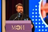 Митрополит Волоколамский Иларион посетил Московский энергетический институт