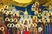 Служба Собору святых, в земле Казанской просиявших