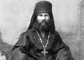 Имя архимандрита Геннадия (Парфентьева) включено в поименный список Собора новомучеников и исповедников Церкви Русской