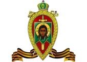 Назначен первый заместитель председателя Синодального отдела по взаимодействию с Вооруженными Силами и правоохранительным органами