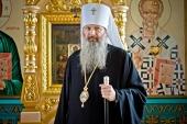 Патриаршее поздравление митрополиту Вятскому Марку с 60-летием со дня рождения