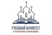 Назначены ректоры Оренбургской, Самарской и Казанской духовных семинарий