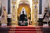 Патриаршая проповедь в праздник Воздвижения Креста Господня после Литургии в Храме Христа Спасителя