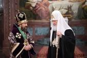 Святейший Патриарх Кирилл поздравил сотрудников ОВЦС с 75-летием учреждения Отдела