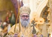 Поздравление Предстоятеля Русской Православной Церкви Блаженнейшему Патриарху Антиохийскому Иоанну X с днем тезоименитства