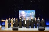В Калуге проходят XXIV Богородично-Рождественские чтения, посвященные 200-летию со дня рождения Ф.М. Достоевского