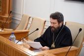 Состоялся пленум Синодальной библейско-богословской комиссии