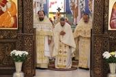 Настоятель подворья Русской Церкви в Софии принял участие в торжествах по случаю хиротонии епископа Константийского Михаила