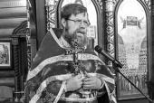 Отошел ко Господу клирик Московской городской епархии иерей Алексий Петухов