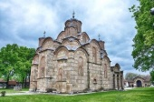 Председатель Отдела внешних церковных связей: В Русской Православной Церкви озабочены судьбой христианских святынь Косово