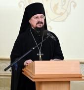 Арсений, игумен (Соколов Андрей Павлович)