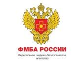 Подписано соглашение о сотрудничестве между Русской Православной Церковью и Федеральным медико-биологическим агентством