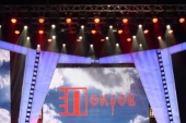 Более 80 фильмов покажут на XIX Международном фестивале «Покров»