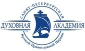Патриаршее поздравление по случаю актового дня Санкт-Петербургской духовной академии