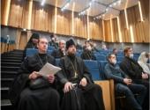Синодальный отдел по церковной благотворительности и социальному служению провел в Казани конференцию-практикум по созданию доступной среды